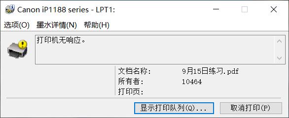(G{A7D$TV[25FEO10{VAIF0.png