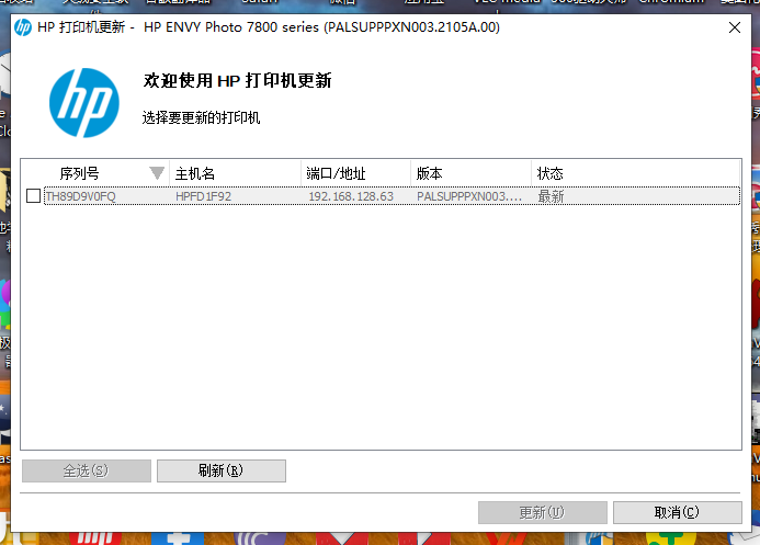 hp capture 20210917.png