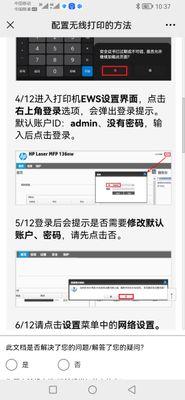 Screenshot_20210919_103723_com.tencent.mm.jpg