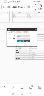 Screenshot_20210919_103414_com.tencent.mtt.jpg