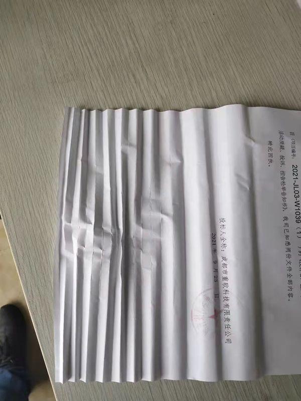 打印出纸的时候卡在后面,取出来前面一半正常,后面一半就如图那样皱