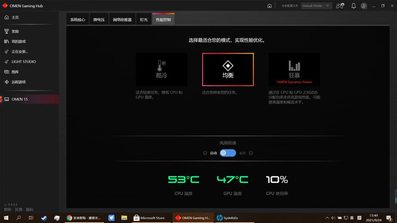 Desktop Screenshot 2021.09.24 - 13.49.29.85.png