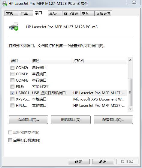 微信截图_20210924153045.png