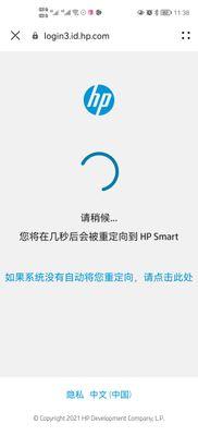 Screenshot_20211005_113828_com.huawei.browser.jpg