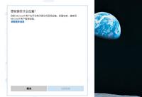 yihoushuo_0-1633414743680.png