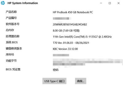 bangguo_0-1633489395252.png