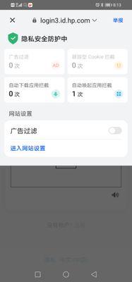 Screenshot_20211009_081332_com.huawei.browser.jpg