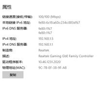 QQ图片20211010203050.png