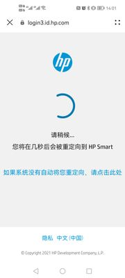 Screenshot_20211011_140128_com.huawei.browser.jpg