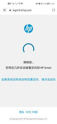 Screenshot_20211011_184514_com.huawei.browser.jpg