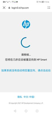 Screenshot_20211013_104632_com.huawei.browser.jpg
