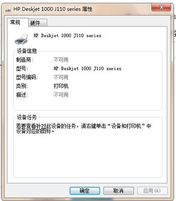 yang7945_0-1634178091088.png