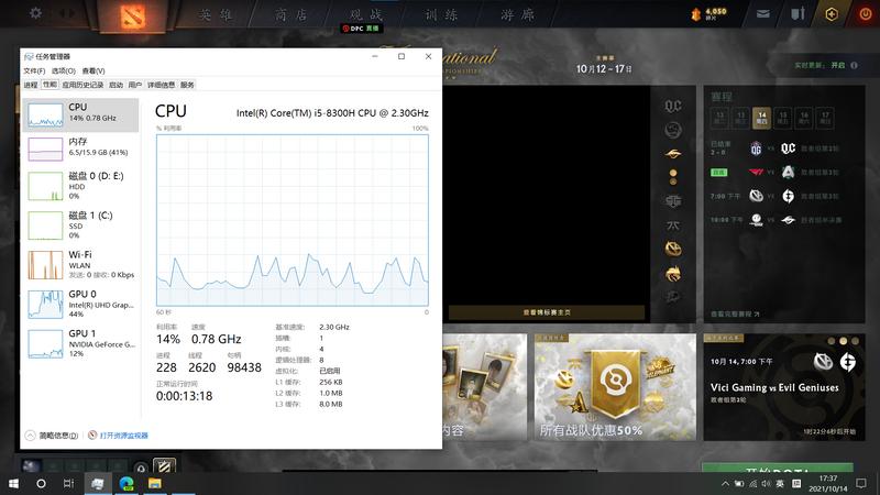 启动阶段锁频率0.78G