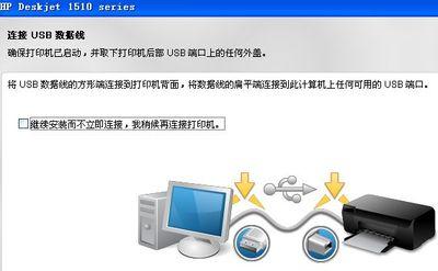 安装失败提示图01.jpg