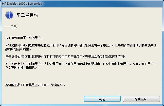 QQ截图20131206102802.jpg