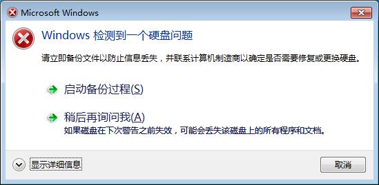 QQ截图20131209200951.png