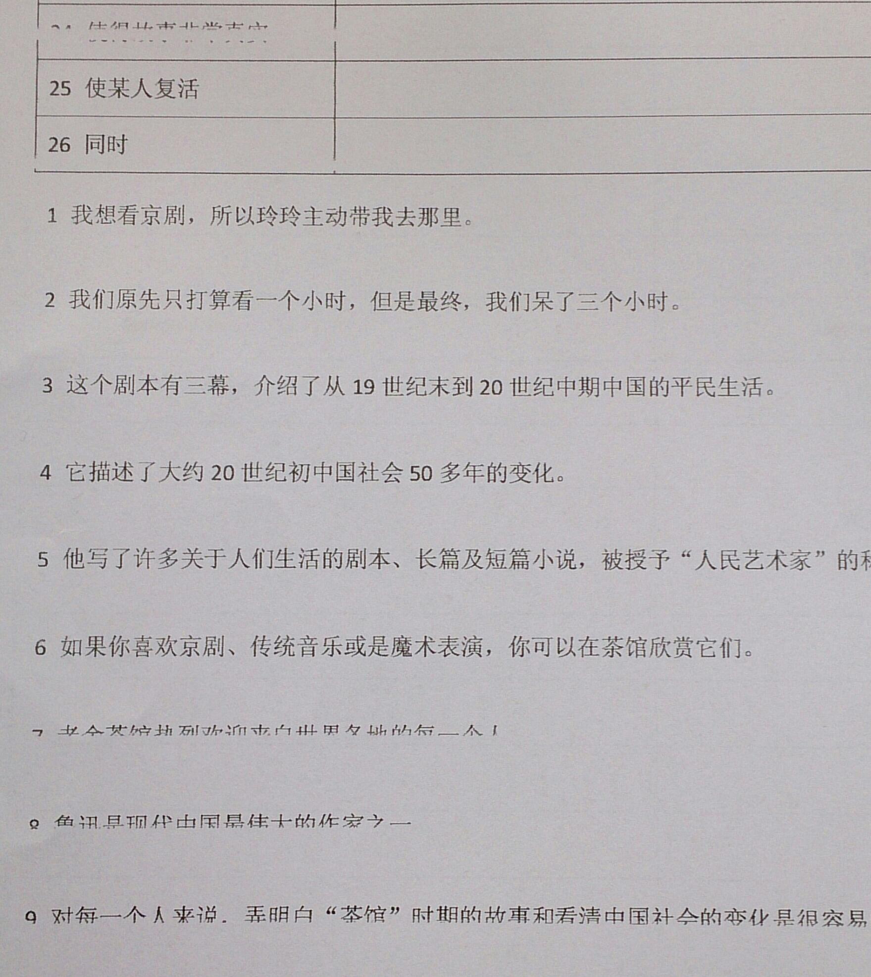 IMG_20131213_114842[1].JPG