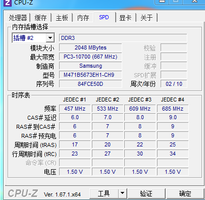 2G-DDR.png