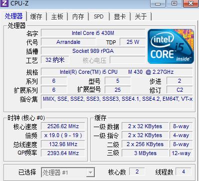 XT-DDR.png
