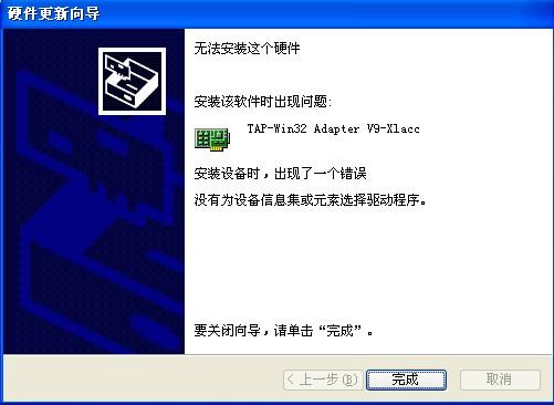 QQ截图20140101200003.jpg