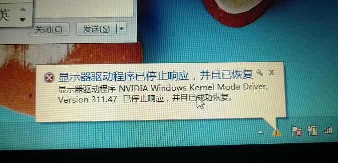 QQ截图20140112200427.png