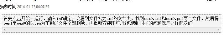 QQ图片20140113210851.jpg