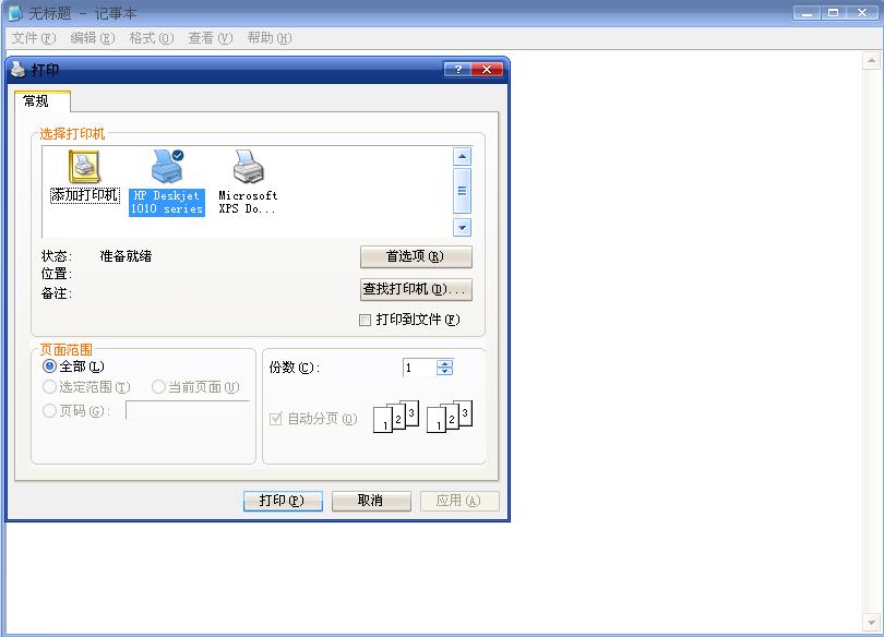 QQ截图20140118202533.png