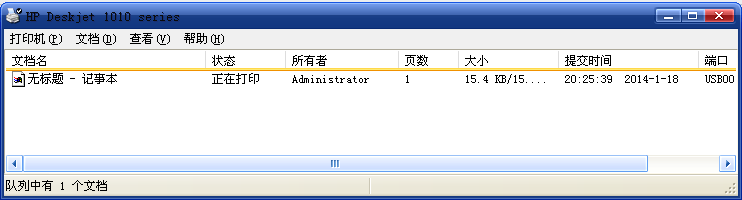 QQ截图20140118202546.png