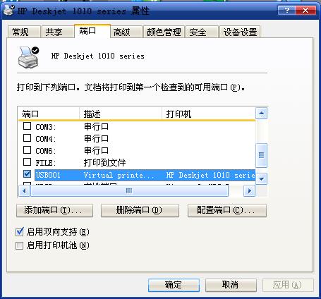 QQ截图20140118202701.png