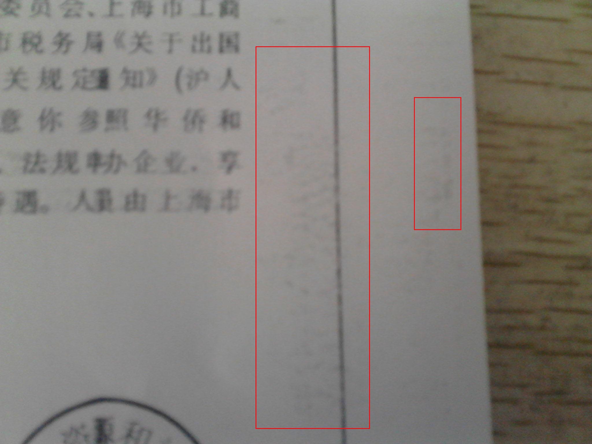 IMG_20140120_104726.jpg