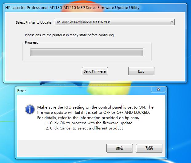 固件更新.PNG