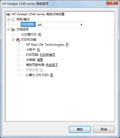360桌面截图20140125213230.jpg