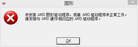 QQ图片20140206165058.jpg