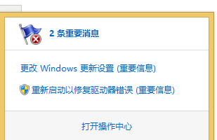 QQ截图20140214000006.png