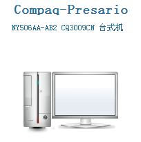 QQ截图20140216225408.png