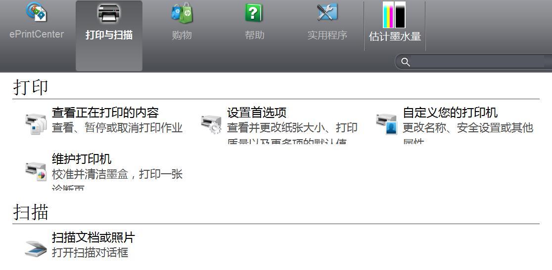 QQ浏览器截图_20140222142914_EE0D4A809F2E4004AB726E440D621B15.jpg