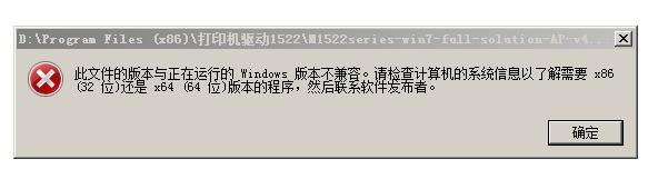 RO`PF4MPR8Y%%M{3IR5TV_1.jpg