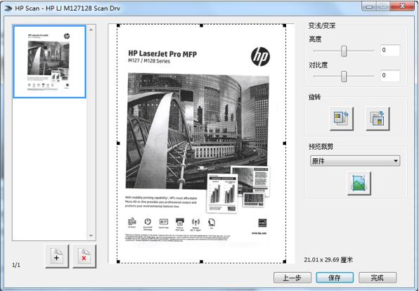hp laserjet pro mfp m127 m128 manual