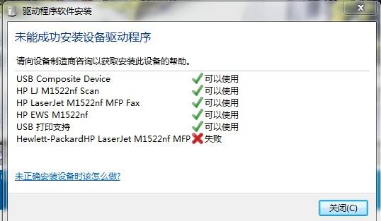 3CCF7711%404CCF8556.A7D65453.jpg