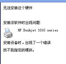 QQ图片20140423193935.jpg