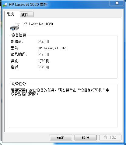 QQ截图20140510092802.jpg