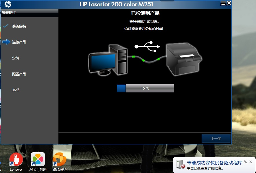 HP LEDM_4.jpg