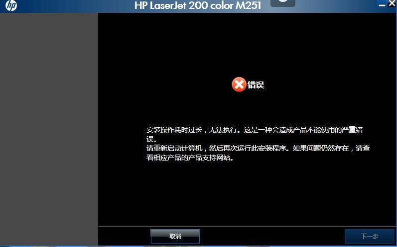 HP LEDM_5.jpg
