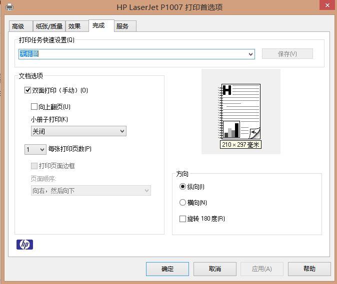 Print Double.JPG