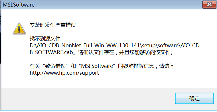 安装打印机驱动程序提示1.png