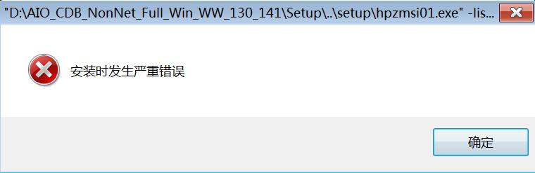 安装打印机驱动程序提示2.png
