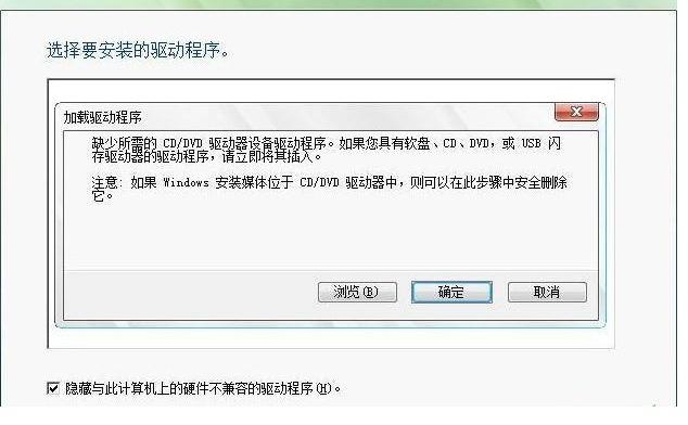 096bc5ef76094b3626cf88aca3cc7cd98c109d5c_2345看图王.jpg