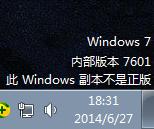 QQ截图20140627183126.png