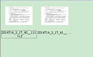 QQ截图20140714112655.png