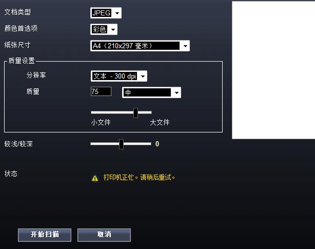 QQ截图20140808163921的反反复复.png
